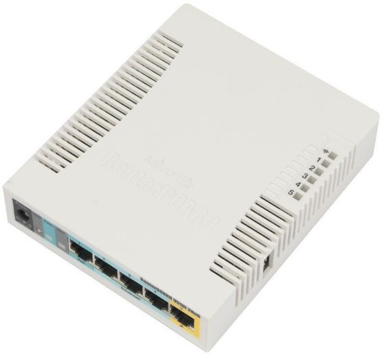 Picture of MikroTik RB951Ui-2HnD 2.4GHz AP with 5 Ethernet ports